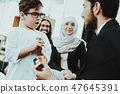 Arab Family at Reception in Psychotherapist Office 47645391