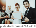 Arab Family at Reception in Psychotherapist Office 47645410
