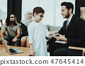 Arab Family at Reception in Psychotherapist Office 47645414