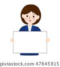 정장 여성 - 문자 공간 2 47645915