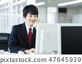 Business office New employee intern PC computer businessman 47645939