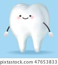 cute cartoon clean teeth 47653833