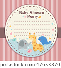 baby shower party invitation card 47653870