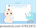 嬰兒 寶寶 寶貝 47653872