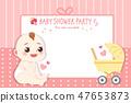 嬰兒 寶寶 寶貝 47653873