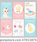 嬰兒 寶寶 寶貝 47653874