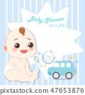cartoon boy baby shower party 47653876