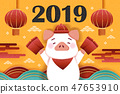 pig with chinese new year 47653910