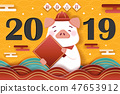 pig with chinese new year 47653912