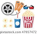 팝콘, 영화, 영화관 47657472