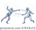 Fencing - An hand drawn illustration. Freehand. 47658155