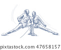 Fencing - An hand drawn illustration. Freehand. 47658157