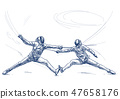 Fencing - An hand drawn illustration. Freehand. 47658176