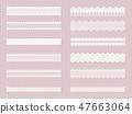 白色蕾絲裝飾線套 47663064