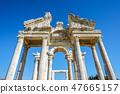 아후로디시아스 유적 테토라삐론 47665157