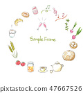 Watercolors illustration hand-painted food frame 47667526