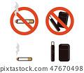 禁煙マーク 47670498