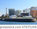 요코하마 47675266