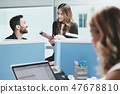 People Coworkers Meeting And Speaking For Business In Coworking Office 47678810