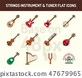 String instrument icon set. Flat icons 47679965