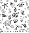 seashell seamless pattern 47681778