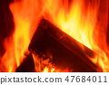 Close-up of logs in a fire 47684011