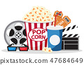 팝콘, 영화, 영화관 47684649