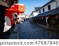 White-walled streets of Yanai in winter, shooting from a high position 47687840
