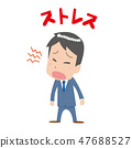 Office worker male stress 47688527