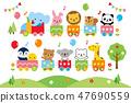 可愛的幼兒園動物火車 47690559