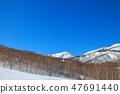 ภูเขาหิมะ 47691440