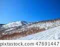 ภูเขาหิมะ 47691447