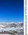 ภูเขาหิมะ 47691466