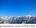 ภูเขาหิมะ 47691482