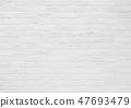 하얀 간단한 벽돌 질감 벽 배경 소재 47693479