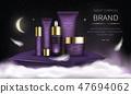 化妆品 产品 三维 47694062