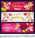 Valentines Day hearts, flowers and Cupids 47696194
