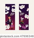 Magician vector illusionist show magic man illusion or magical illusionism on backdrop and cartoon 47696348