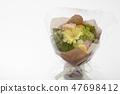 Bouquet of Gerbera 47698412