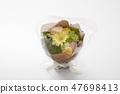 Bouquet of Gerbera 47698413