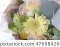 Bouquet of Gerbera 47698420