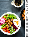 Teriyaki Tofu with Boiled Egg and Riceberry Salad 47698659