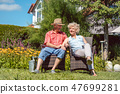 garden, senior, couple 47699281