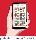 Virtual Library on E-Book Reader Screen. 47699436