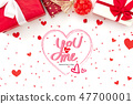Valentine's day greeting text with gift boxes  47700001