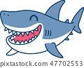 微笑鯊魚 47702553