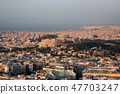 cityscape of Athens in early morning  47703247