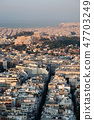 cityscape of Athens in early morning  47703249