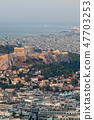 cityscape of Athens in early morning  47703253