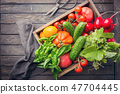 Assortment of organic vegetables 47704445